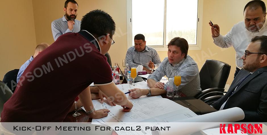 KOM CaCl2 Plant Saudi Arabia